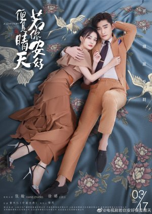 image of drama A Love Story You are the Greatest Happiness of My Life (2021) [CDRAMA]